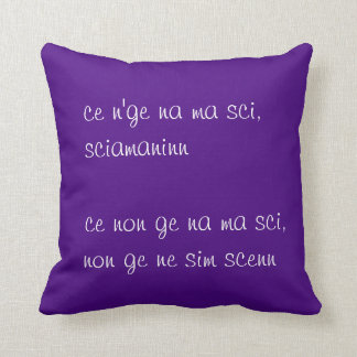 Common Barese Quote Pillows