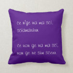 Common Barese Quote Throw Pillow