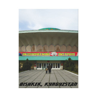 Communist Architecture Circus, Bishkek Frunze Canvas Print