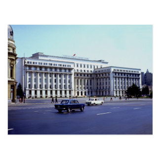 Communist Party Central Committee Building, Buchar Postcard