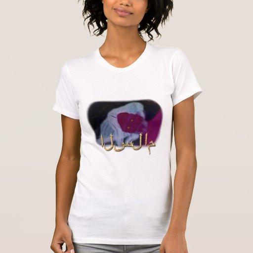Como-Salām Camiseta