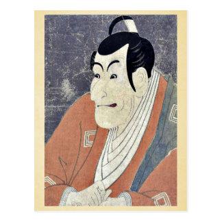Como Takemura Sadanoshin de Toshusai Sharaku Tarjeta Postal