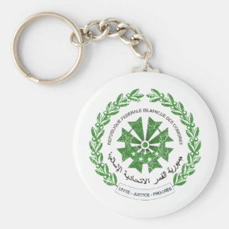 Comoros Coat Of Arms Keychain