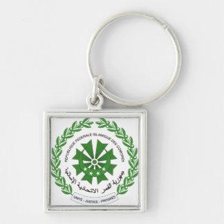 Comoros Coat of arms KM Keychain