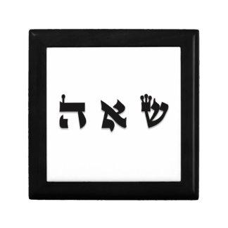 Compañeros del alma - 72 nombres de dios joyero cuadrado pequeño