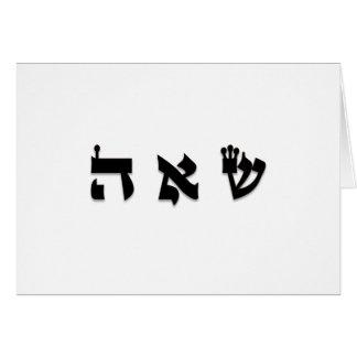 Compañeros del alma - 72 nombres de dios tarjeta