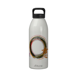 Compassion Enso, Sumi-e Reusable Water Bottle