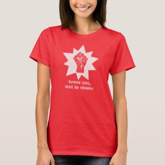 Compendio Izbu - camiseta