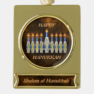 Completely Customizable Shalom Hanukkah Menorah Gold Plated Banner Ornament