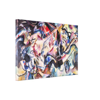 Composition VI Canvas Print