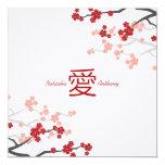 Compromiso chino del amor de Sakura de las flores Invitacion Personal