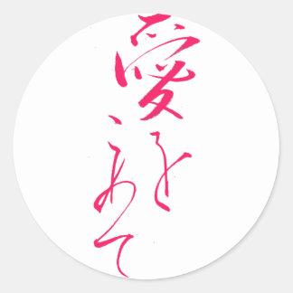 """""""Con amor"""" en rosa del lápiz labial Pegatina Redonda"""