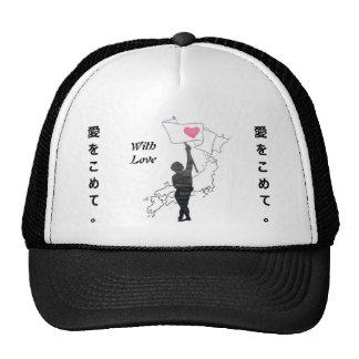 Con el gorra del amor