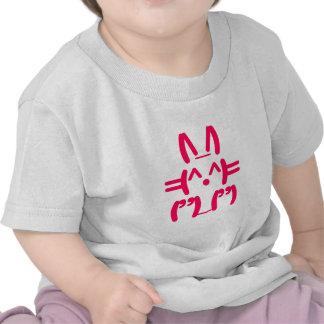 Conejito del ASCII - friki lindo del conejo Camisetas
