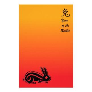 conejo chino del Año Nuevo inmóvil Papeleria De Diseño