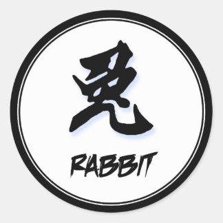 Conejo chino elegante simple fresco de la muestra pegatina redonda