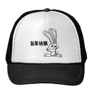 Conejo chino feliz del Año Nuevo Gorro