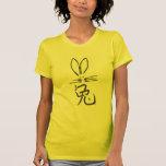 Conejo con el carácter chino camiseta