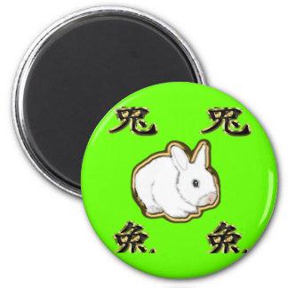 conejo del chino del astro imán redondo 5 cm