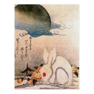Conejo en la nieve - japonés - por Hokushū Tarjeta Postal