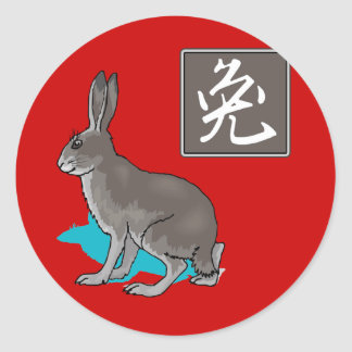 Conejo gris con caligrafía china etiqueta redonda
