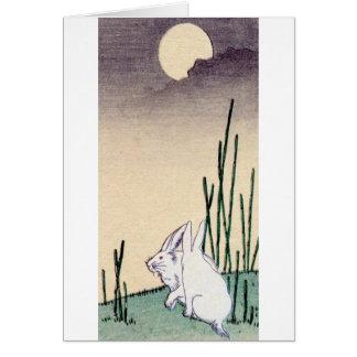 Conejo japonés no.1 tarjeta pequeña