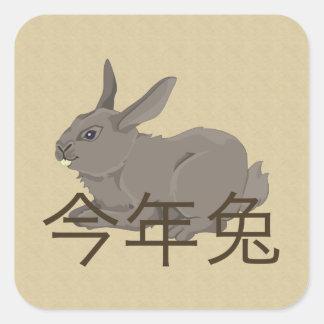 Conejo Pegatina Cuadrada