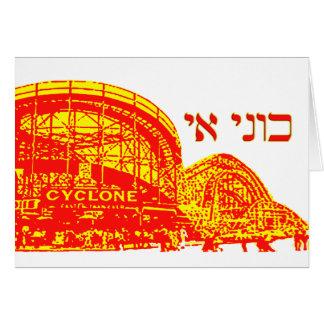 Coney Island in Hebrew Card