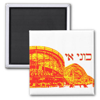 Coney Island in Hebrew 2 Inch Square Magnet