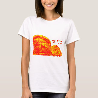 Coney Island in Hebrew T-Shirt
