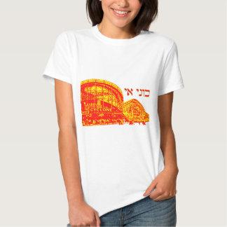 Coney Island in Hebrew Tee Shirt
