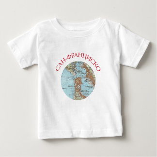 Confidential Soviet Map of San Francisco Baby T-Shirt