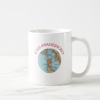 Confidential Soviet Map of San Francisco Classic White Coffee Mug