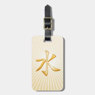 Confucian Symbol Bag Tag