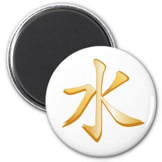 Confucianism Symbol 2 Inch Round Magnet