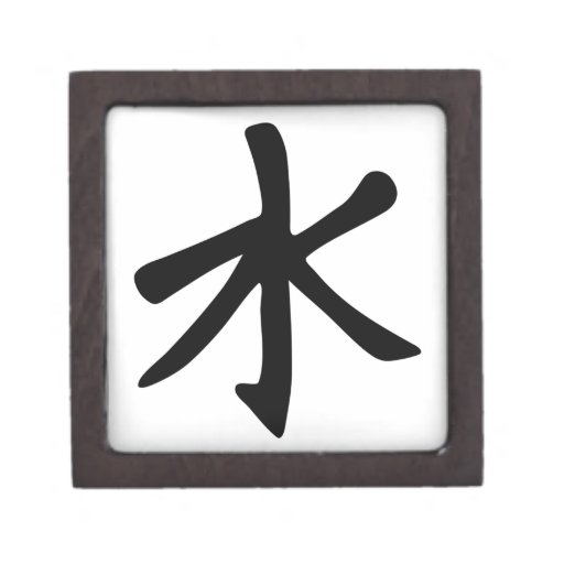 a discussion on confucianism The analects of confucius study guide contains a biography of  discuss why  confucius's ideas are of particular note considering his.