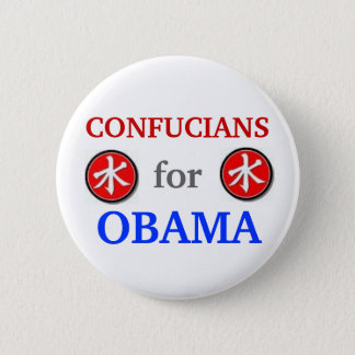 Confucians for Obama 2012 button