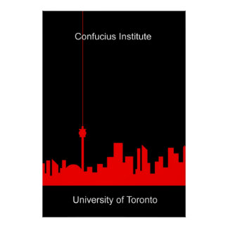 Confucius Institute in Toronto Poster