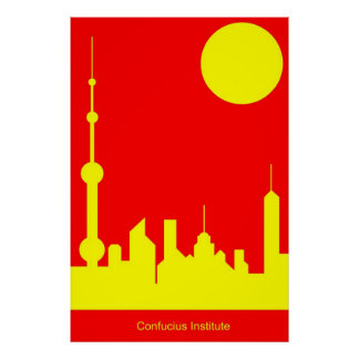 Confucius Institute - Shanghai Sunshine Poster