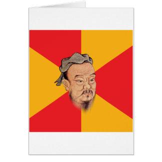 Confucius Say Greeting Card