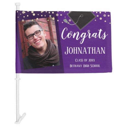 Congrats Graduation Class of 2020 Photo Purple Car Flag