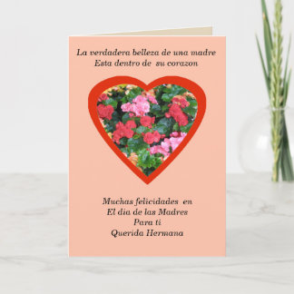 Congratulation for the brother Mother's Day Card