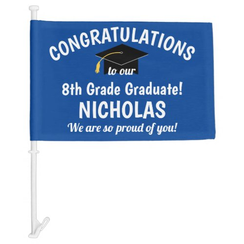 Congratulations 8th Grade Graduation Blue Car Flag