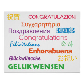 Congratulations in Many Languages Colorful Poster