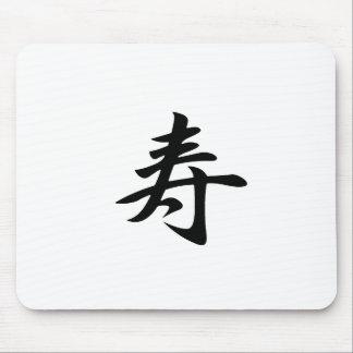 Congratulations - Kotobuki Mouse Pad