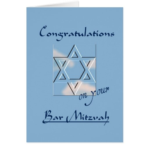 Designer Bar Mitzvah Invitations with adorable invitation design