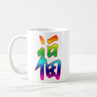 Congratulations on Your Promotion Coffee Mug