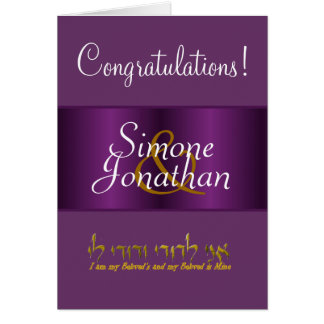 Congratulations on your wedding nuptials greeting card