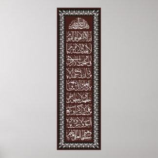 Conjuro islámico Ayatalkursi protector del amuleto Póster