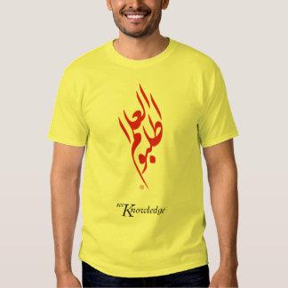 Conocimiento de la búsqueda - caligrafía árabe playera